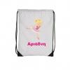 Tσάντα πλάτης γυμναστηρίου με φωτογραφία και όνομα!