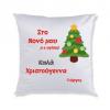 Χριστουγεννιάτικο μαξιλάρι για τον Νονό!